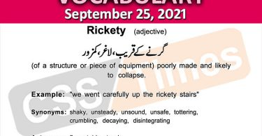 Daily DAWN News Vocabulary with Urdu Meaning (25 September 2021)