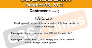 Daily DAWN News Vocabulary with Urdu Meaning (06 October 2021)