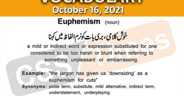 Daily DAWN News Vocabulary with Urdu Meaning (16 October 2021)